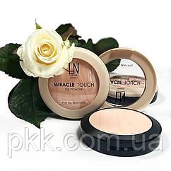 Пудра для лица LN Professional Miracle Touch № 201 Светло-бежевый