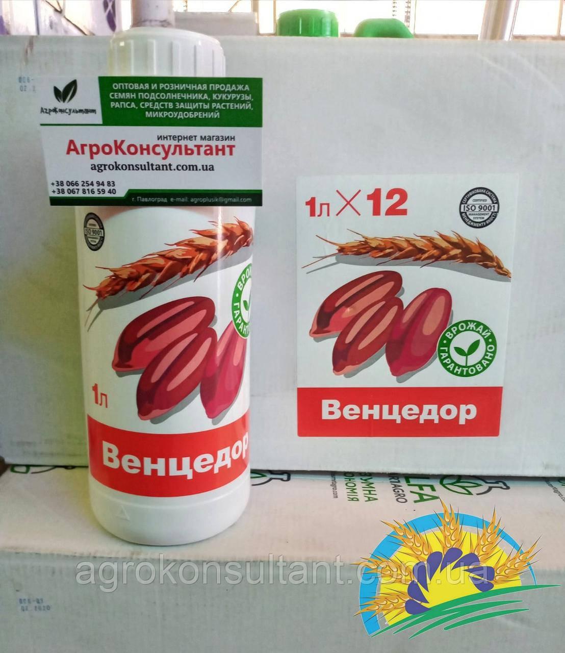 Венцедор, 1л — ФУНГИЦИДНЫЙ протравитель (на 0,8-1т) (тирам 400 г/л + тебуконазол 25 г/л). ALFA Smart Agro