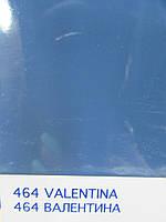 Авто эмаль Newton в аэрозоле 464 Валентина, 150 мл.