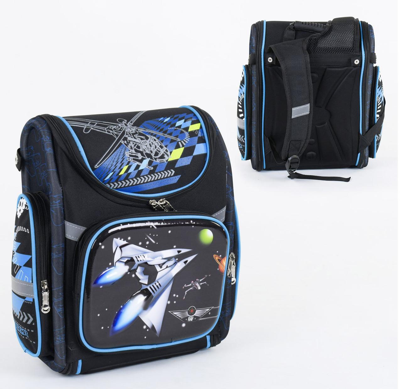 + Подарок Рюкзак школьный каркасный 1 отделение, 3 кармана, спинка ортопедическая, 3D принт