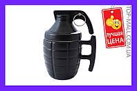 Чашка керамическая Elite - 280  мл лимонка|артикул-EL-HH8603