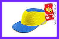 Каска-бейсболка ударопрочная Vita - сине-жёлтая артикул-PK-0014
