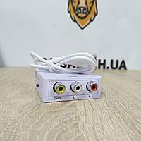 Конвертер RCA (AV) CVBS на HDMI адаптер видео с аудио 1080P (5028)