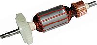 Якорь болгарки Bosch GWS 11-125