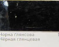 Авто эмаль Newton в аэрозоле 601 Чёрная, 150 мл.