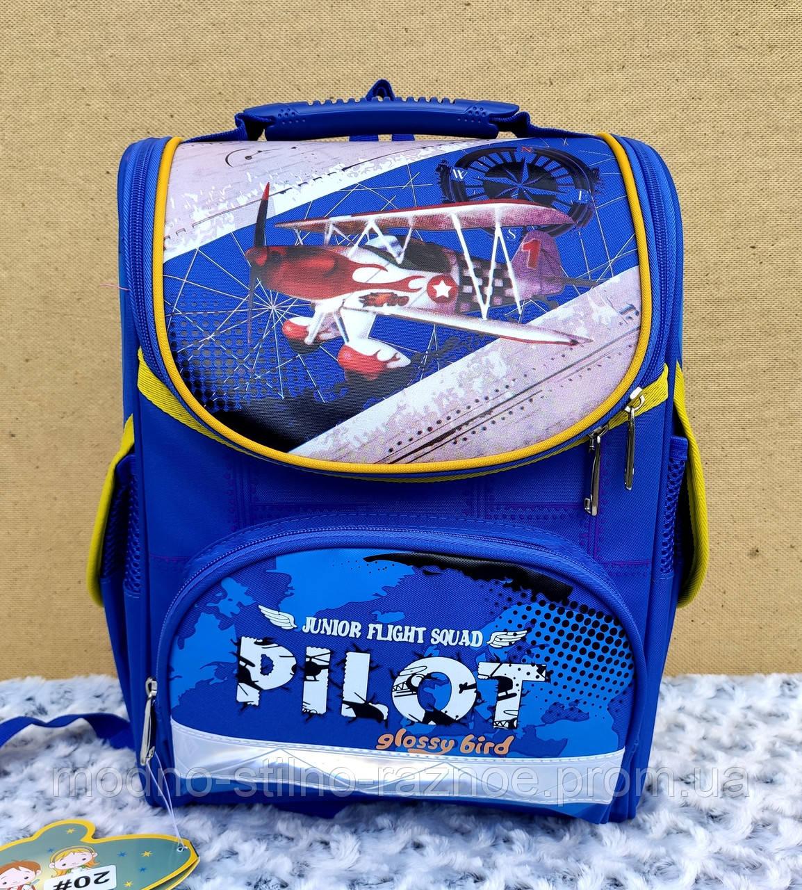 Каркасный школьный рюкзак на мальчика 1-4 класс