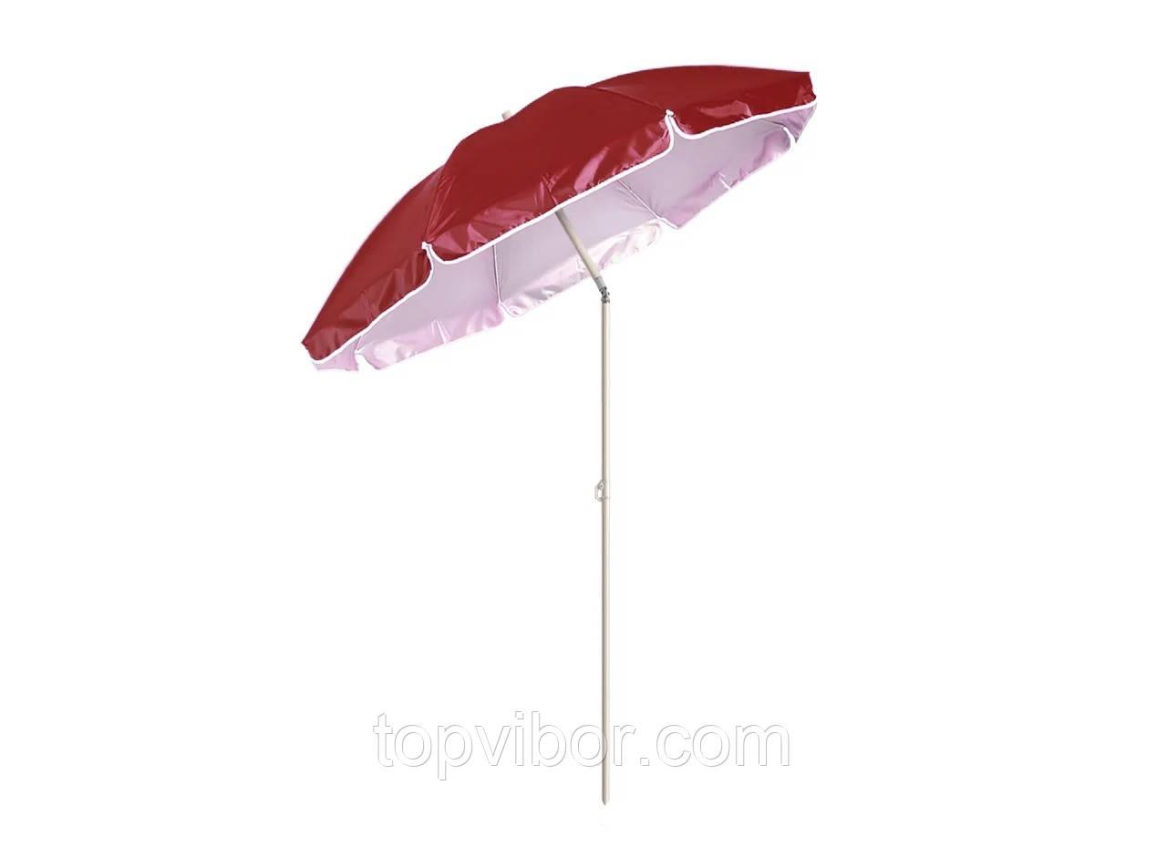 Пляжний парасолька від сонця з нахилом бордовий з оборкою, 1.6 м, великий содовий парасольку (парасолька