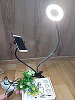 🔜Держатель для телефона на прищепке с подсветкой Professional Live Stream, прищепка+ селфи кольцо🔝