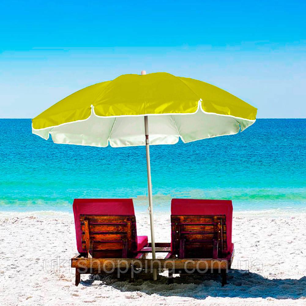 Пляжний парасольку з нахилом жовтий, великий садовий парасолька від сонця 1.6 м з оборкой