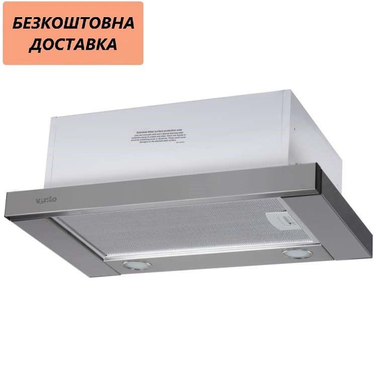 Вытяжка Ventolux GARDA 50 INOX (750) SMD LED Телескопическая, Нержавеющая сталь