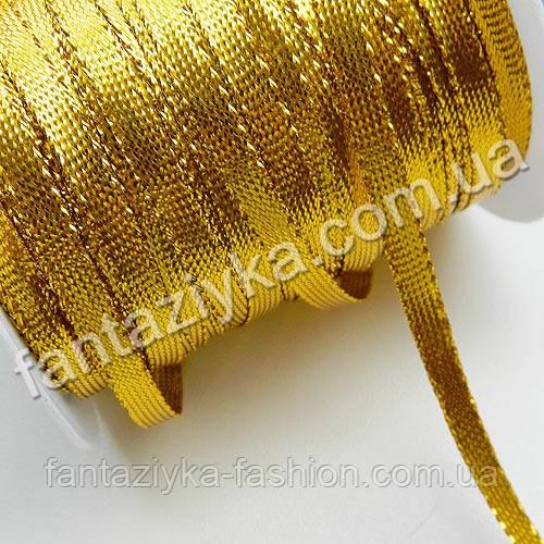 Шнур плоский металлизированный 6мм золотой
