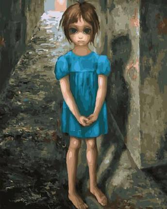 Дочь. Маргарет Кин, фото 2