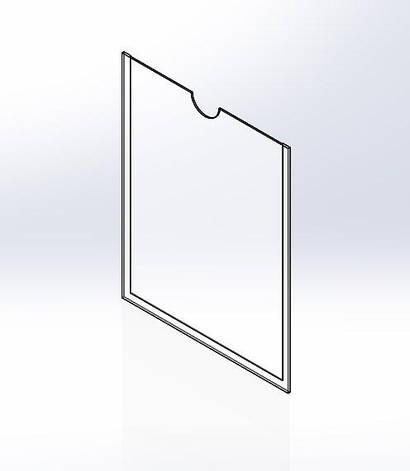 КарманА6 вертикальный, фото 2