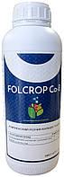 Корректор кальция и бора Folcrop Ca-B/Фолькроп Ca-B , 1л