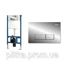 Инсталляционная система Rea для унитаза + кнопка H хром (REA-E0014)