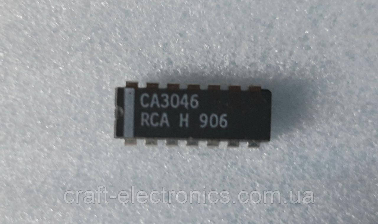 NPN Транзисторная сборка CA3046