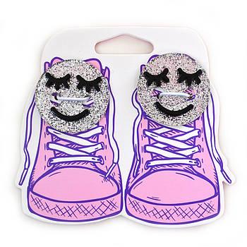 Набор аксессуаров для шнурков YES Happy smiley Серый (555828)