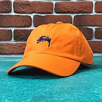 Кепка бейсболка Stussy оранжевая