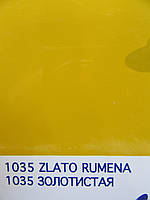 Авто эмаль Newton в аэрозоле 1035 Жёлтаяи, 150 мл.