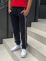 Спортивные детские штаны с лампасами