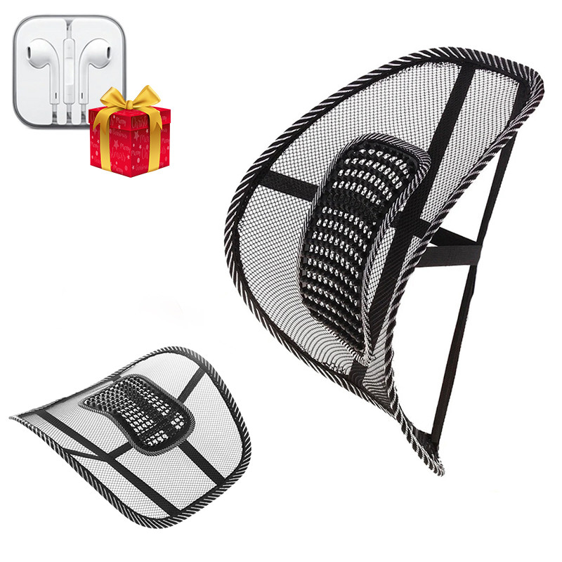 Ортопедическая спинка с массажером на кресло и авто сиденье / Каркасная подставка для спины + ПОДАРОК!