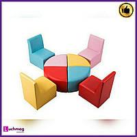 """Набор детской игровой мебели """"Беседа"""" ТМ Kidigo (8 игровых модулей)"""