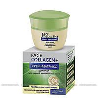 """Bielita - """"Face Collagen+"""" Крем-матрикс для лица день/ночь для жирной и нормальной кожи 50мл"""