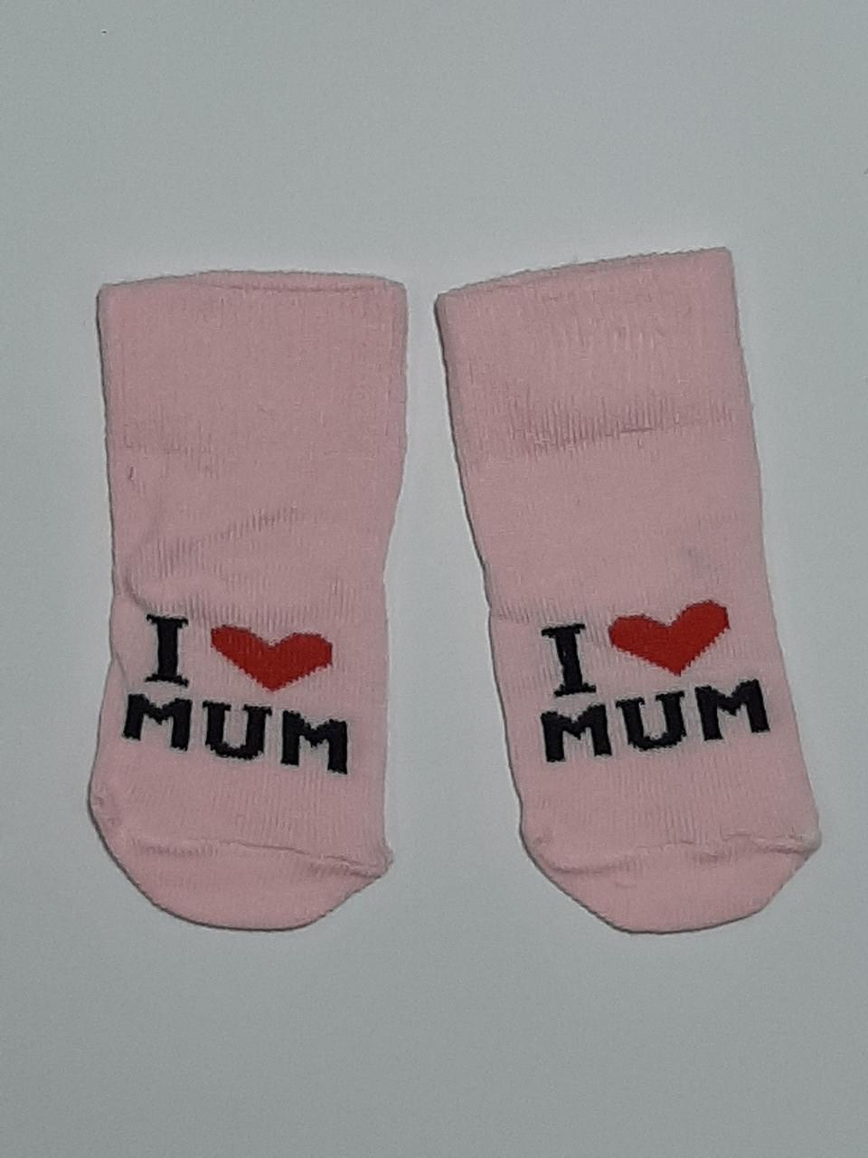 Носки для новорожденных (0-6 мес.)