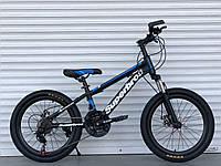 """Детский спортивный велосипед TopRider 20"""" металлическая рама 12"""" черно-синий 21 скорость от 5лет рост от 115см"""