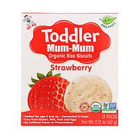 Органическое рисовое печенье, клубника, 12 упаковок, 60 г  Hot Kid, Toddler Mum-Mum,