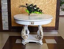 Круглый стол из дерева Зефир 1 классический белый с позолотой Элеонора стиль Разные цвета