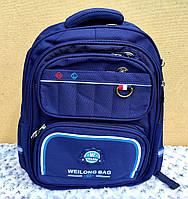 Рюкзак школьный для мальчика 5-9 класс