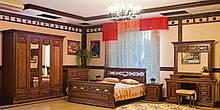 Спальня из натурального дерева ЭЛЕОНОРА НОВА Гарнитур для спальни Разные цвета Элеонора стиль