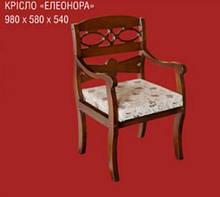Классический стул Элеонора из натурального дерева для гостиной