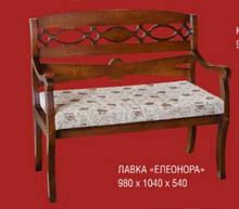 Классический стул Элеонора большой из натурального дерева