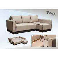 Угловой диван от производителя еврокнижка ТЕХАС Спальный диван-кровать Бежевый