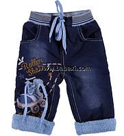 Джинсы,брюки детские на мальчиков