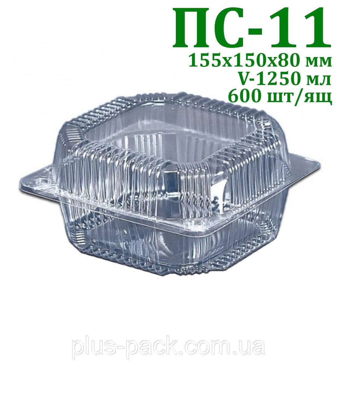 Одноразовый контейнер ПС-11 (1250мл)