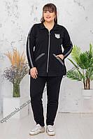 Спортивный костюм Миледи черный