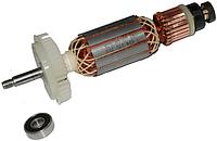 Якорь на болгарку Bosch GWS 12-125 оригинал