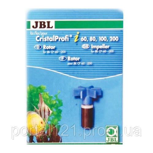 Запасна частина JBL РОТОР для фільтра JBL CRISTAL PROFI e700