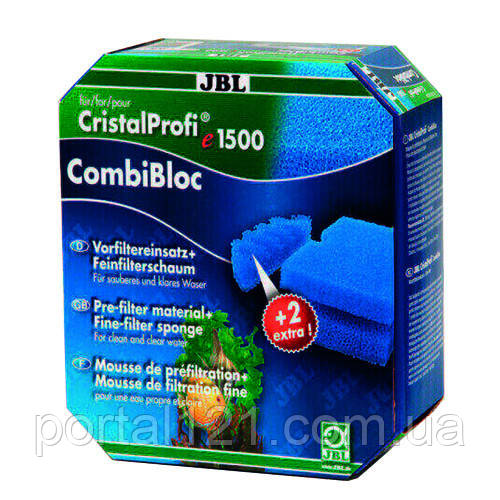 Запасна частина JBL фільтруючий матеріал, губка для фільтра (е1500-1) КомбиБлок