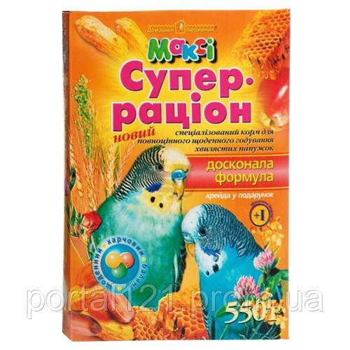 Макси корм для попугаев супперрацион, 550 г