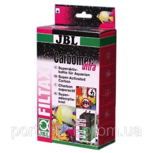 Суперактивний гранульоване вугілля JBL Carbomec ultra для фільтрів в морських акваріумах, 400 u