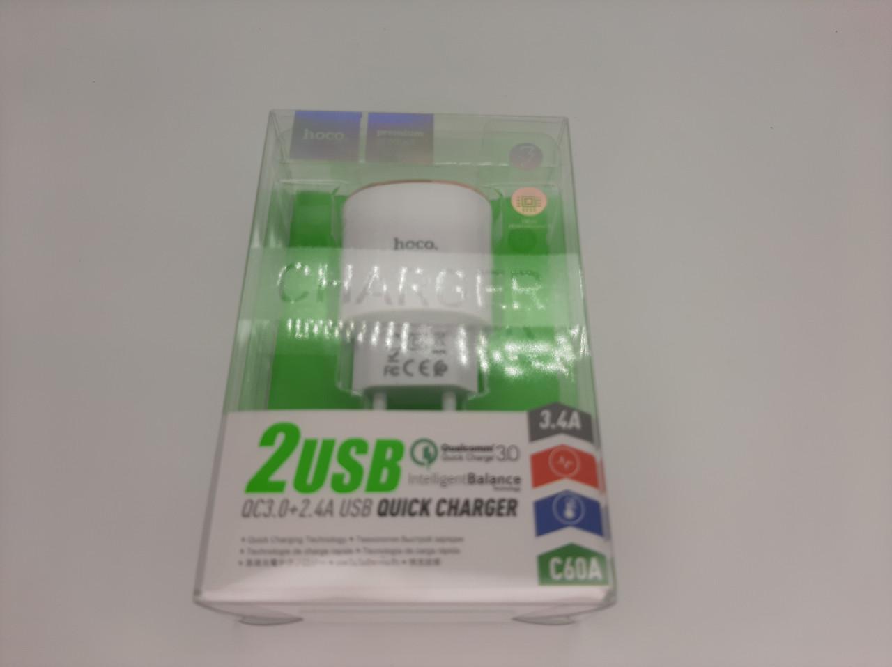 СЗУ HOCO C60A QC3.0 (2USB/3.4A) (белый)