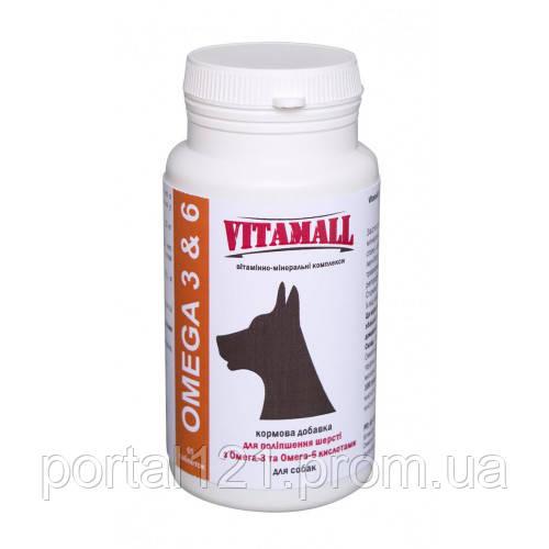 Кормовая добавка VitamAll для улучшения шерсти, для собак, 65 табл/130 г