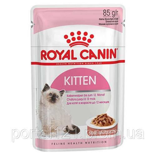 Влажный корм Royal Canin Kitten для котят от 4 до 12 месяцев, кусочки в соусе, 85 г