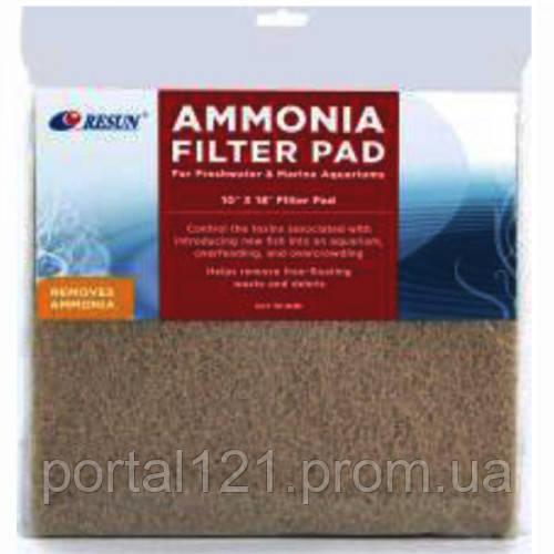 Фільтруючий матеріал Resun FTP-02 килимок, з сорбентом амонію, 254х457 мм