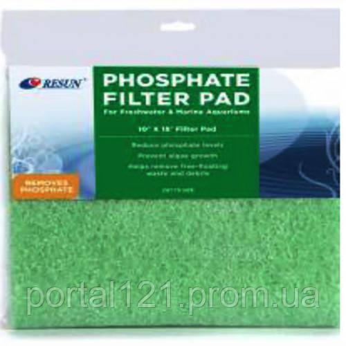 Фільтруючий матеріал Resun FTP-05 килимок, антифос, сорбент, 254х457 мм