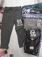 """Спортивные штаны детские для мальчикана манжетах """"95"""" 5-9 лет, цвет уточняйте при заказе"""